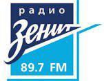 """Радио """"Зенит"""""""