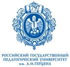 Российский государственный педагогический университет имени А. И. Герцена